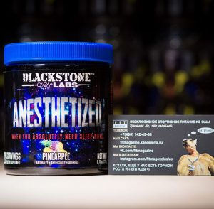Blackstone Labs Anesthetized