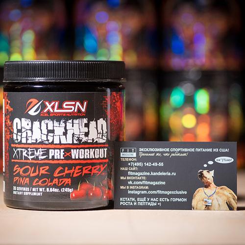 Crackhead от Xcel Sports Nutrition