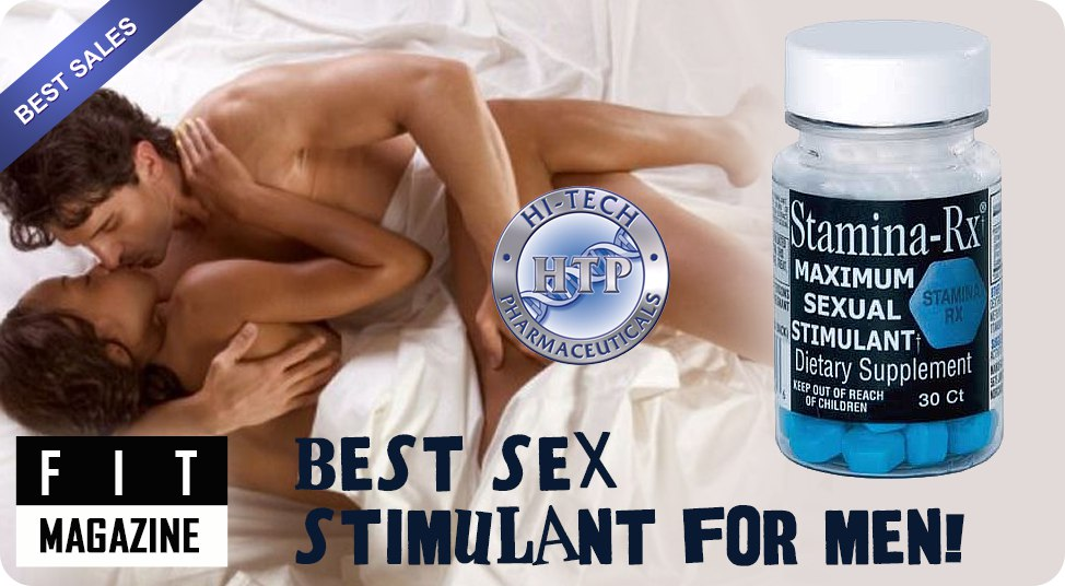 купить Stamina RX for Men