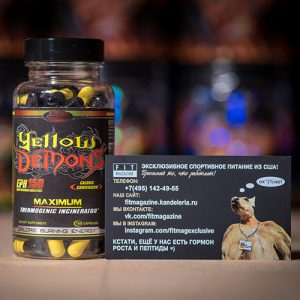 Yellow Demons от Anabolic Science Labs