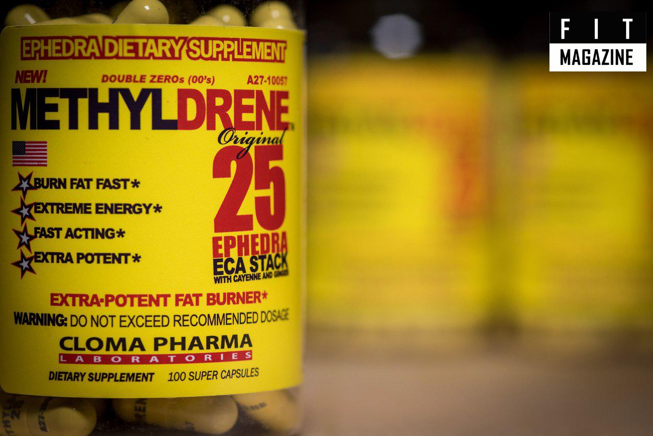 Methyldrene 25 Eph