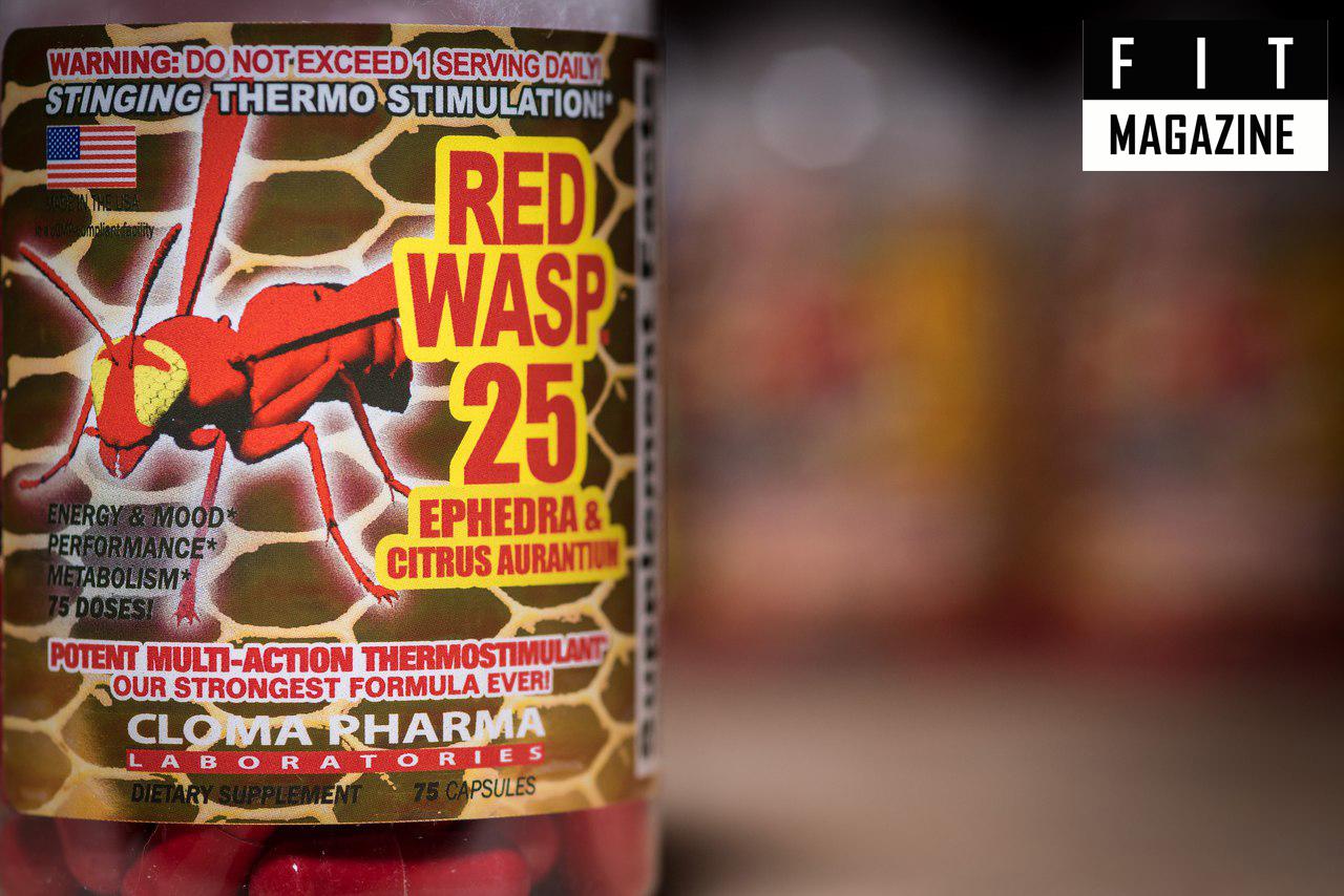 Red Wasp отCloma Pharma