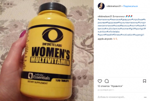 Infinite Labs Women's Multivitamin отзыв