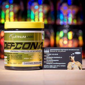 Defcon-1 отPlatinum Labs