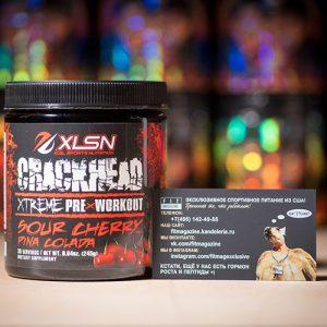 Xcel Sports Nutrition Crackhead