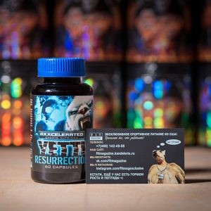 Xcel Sports Nutrition Yetti Resurrection