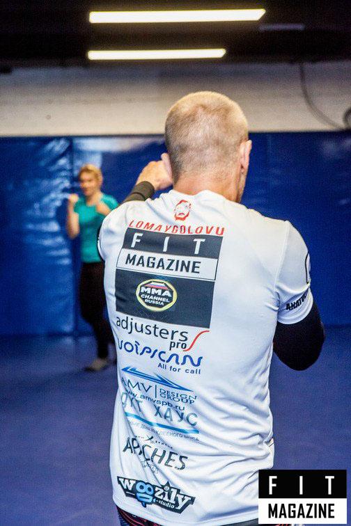 Спортивное питание для бойцов