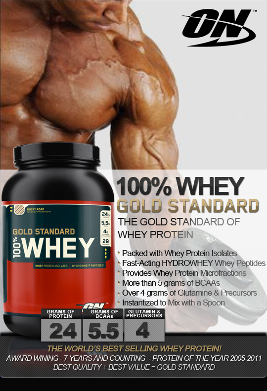 100% Whey Gold Standard 2 lb
