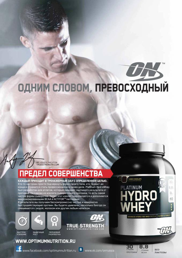 Optimum Nutrition Platinum Hydrowhey