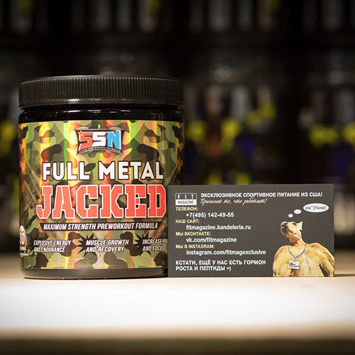 Stars and Stripes Nutrition Full Metal Jacked