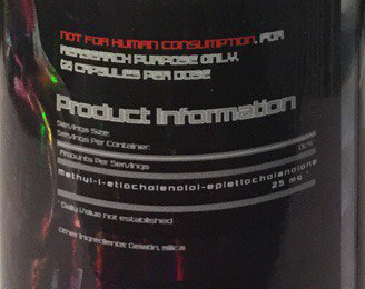 Состав Anabolic Rebellion Maverich