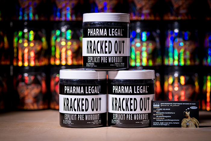 Pharma Legal Kracked Out