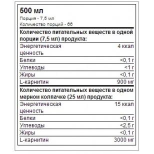 Состав Power System L Carnitin 60000 мг