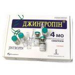 Гормон роста Джинтропин (Jintropin) 4 ЕД/IU