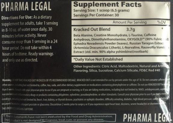 Состав пробника Pharma Legal Kracked Out