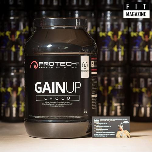 Protech Sport Nutrition Gain Up 3000 грамм