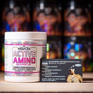Finaflex Active Amino