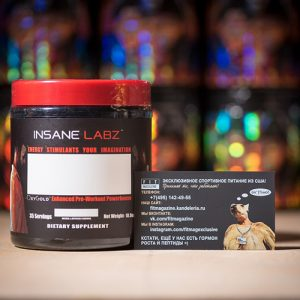 Insane Labz No name Pre-workout