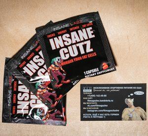 Пробник Insane Labz Insane Cutz (1 штука)