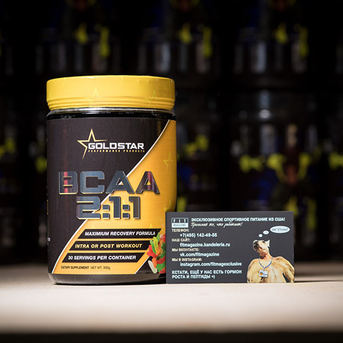 Gold Star BCAA