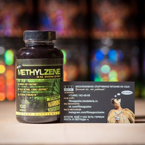 Hardrock Supplements Methylzene
