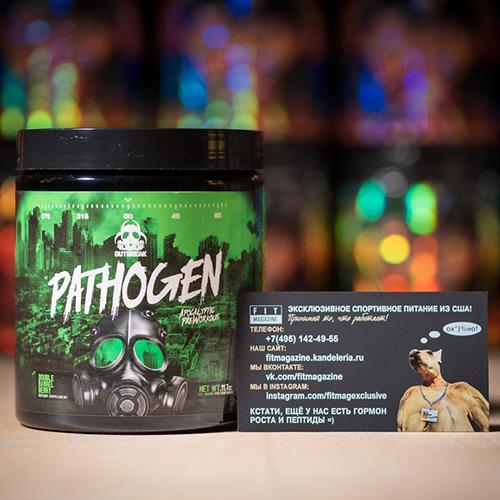 Outbreak Nutrition Pathogen – купить по доступной цене в Москве