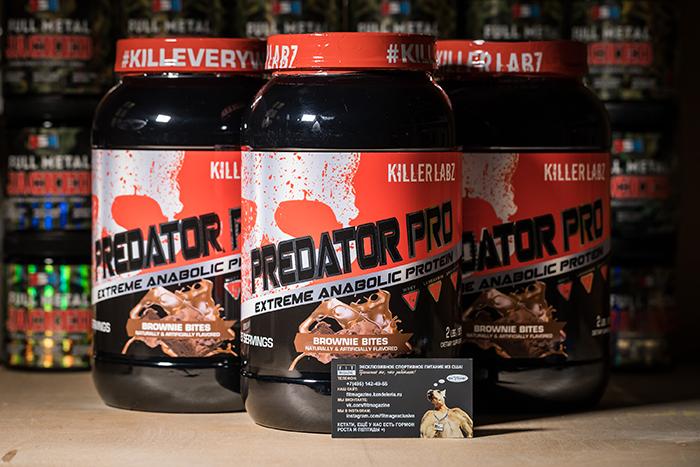 Killer Labz Predator-Pro