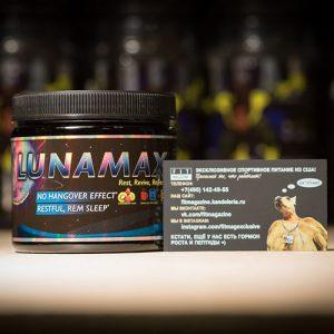 Aviva Nutrition LunaMax