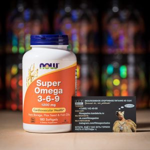 NOW Super Omega 3-6-9 1200 мг (180 капсул)