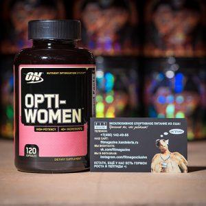 Optimum Nutrition Opti-Women (120 капсул)