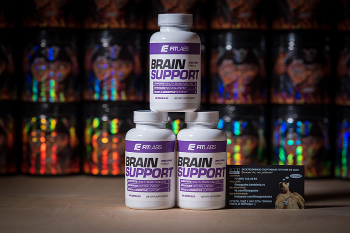 Fit Labs Brain Support