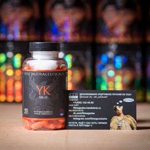 Rise Nutraceuticals YK-11