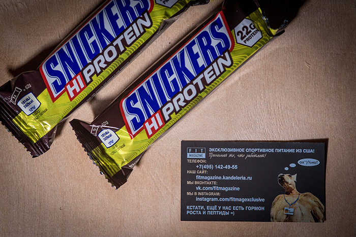 Протеиновый батончик Snickers HiProtein