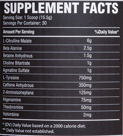 СоставSLR Nutrition Pre Up