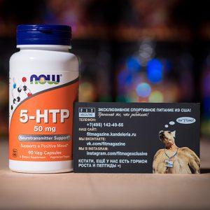 Now 5-HTP