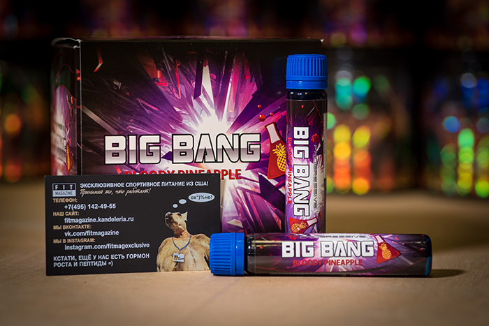 Progressive Big Bang
