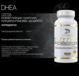 Dragon Pharma DHEA 100 mg