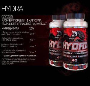 Dragon Pharma Hydra