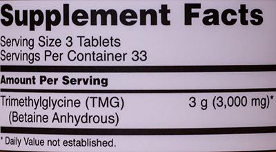 СоставNow TMG 1000 мг
