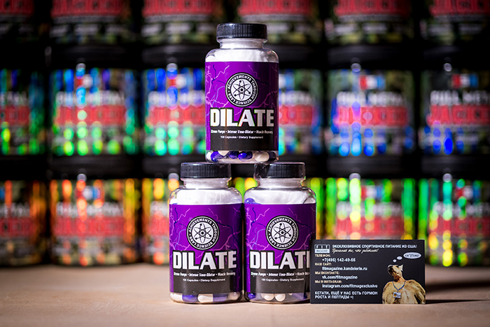 AST Labs Dilate
