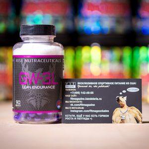 Rise Nutraceuticals GW-3L