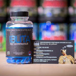 Rise Nutraceuticals Ibuta