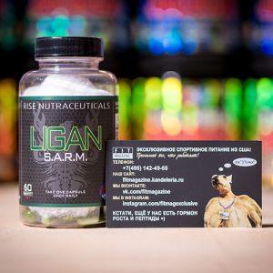 Rise Nutraceuticals Ligan S.A.R.M.