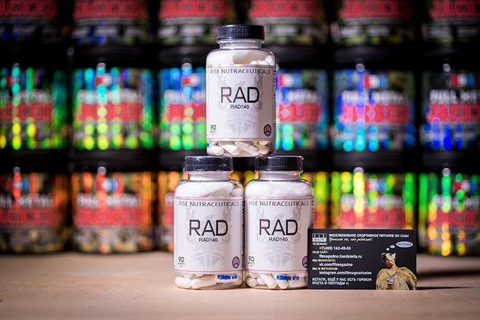 Rise Nutraceuticals RAD140