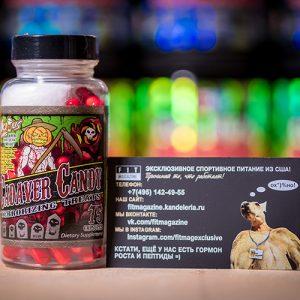 Vicious Labs Cadaver Candy