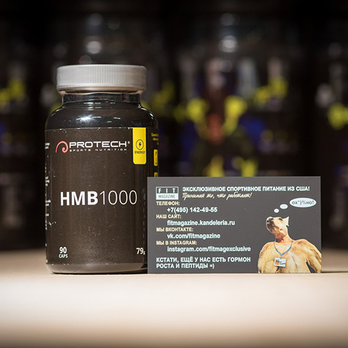 Protech Sport Nutrition HMB 1000