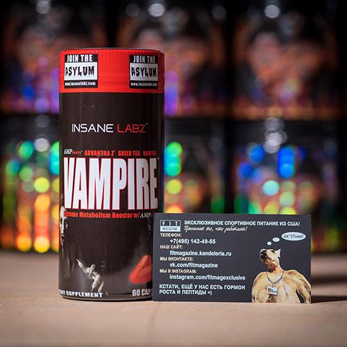 Insane Labz Vampire