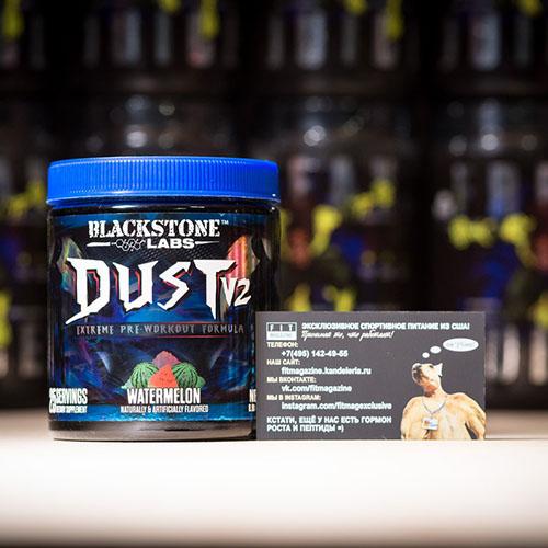 Blackstone Labs Dust v2