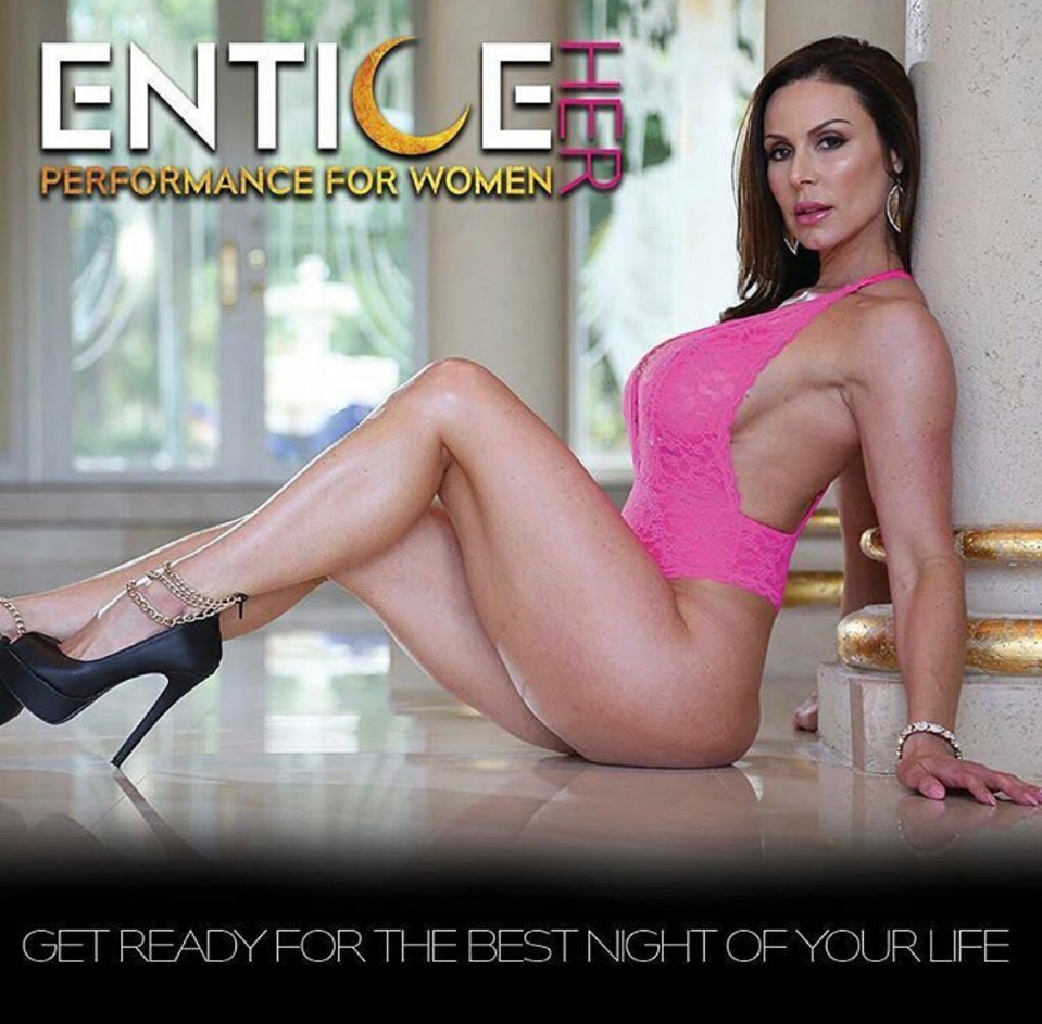 Пробник Entice Her Performance for Women