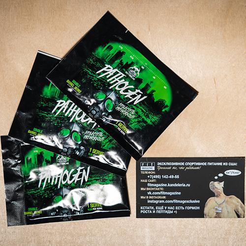 Пробник Outbreak Nutrition Pathogen (1 штука) – купить по доступной цене в  Москве